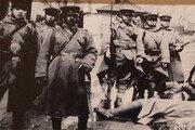 일제, 1920년 4월 4일밤 연해주 한인지역 습격 '광란의 학살극'