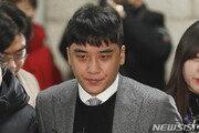 '버닝썬' 연루 경찰관, 불기소처분…지구대장으로 복귀