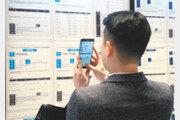 """""""모시기 힘든 개발자, 직접 키우자""""… 다시 신입공채 나선 IT기업"""