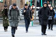 [날씨]4일 '입춘', 날씨는 겨울…일부 지역 눈 소식도