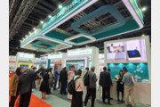 큐브바이오, 중동 최대 의료기기 전시회 '아랍헬스 2020' 참가