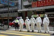 홍콩, 신종코로나 배관 파이프 전파?…주민 일부 대피