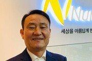 """""""미세먼지-매연 줄이는 친환경사업이 미래 먹거리"""""""
