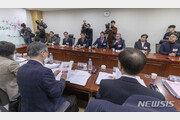 한국당, 사흘째 공천 면접 심사…경기지역 후보 64명 대상