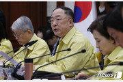 """홍남기 """"일본 수출규제 가시적 피해 없다…원상회복 촉구"""""""