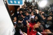"""한국당 의원들, '패스트트랙' 첫 재판…""""정당한 행위였다"""""""