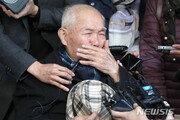 """日정부, 강제징용 배상판결 서류 송달 거부…""""한국서 자산매각 지연시켜"""""""