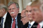 """볼턴 """"트럼프 대북정책 실패…비핵화는 처음부터 결함"""""""