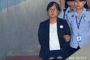 최서원, 대법원 다시간다…'징역 18년' 불복 상고장 제출