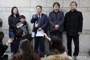 """메르스 80번 환자 유족, 정부상대 승소…""""2000만원 배상"""""""