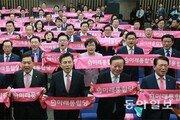 """황교안 """"정치 대변혁 시작… 봄이 머지않았다"""""""