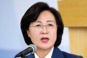 [단독]법무부 참모 '검사장 회의 취소' 건의… 회의시간 줄여