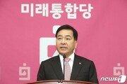 """[전문]심재철 """"문재인 정부 '3대 재앙'…핑크 혁명으로 수호"""""""