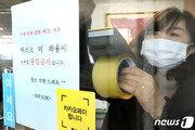 [e글e글]코로나 덮친 대구 '가짜뉴스' 기승…'봉쇄론'에 시민 불안