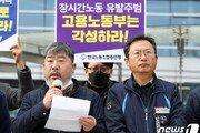 """양대노총 '52시간 예외 취소' 소송에… 정부 """"재량권 이탈 아니다"""""""