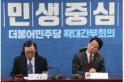 '원 팀' 강조하던 민주당 계파 갈등, 공천 계기 수면 위로?