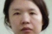 고유정, 1심서 무기징역… 의붓아들 살해혐의는 무죄