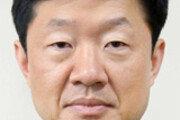 상의 상근부회장에 우태희 前차관
