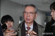 통합당, 중진 윤상현·이혜훈 '컷오프'…이은재도 공천 배제