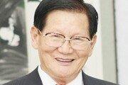 """신천지측 """"중국 우한에 교회? 설립한 적 없다"""" 반박"""