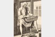 [책의 향기]'영조의 장수비결' 인삼, 17세기 유럽서도 먹었다