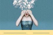[책의 향기]뇌가 아픈 사람들… 일상이 달라졌다