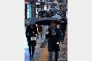 [날씨]새벽까지 전국 비…한낮에도 눈·빗방울 흩날릴 듯