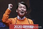 """안철수,'국민의당 대표' 추대…""""이해찬·황교안 대표, 공개토론 하자"""""""