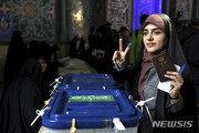 이란 총선, 반미 보수파 압승…대미 강경 외교 가속 전망