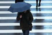 [날씨]출근길 기온 뚝, 퇴근길 빗방울…일교차 10도 넘어