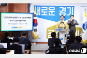 이재명, 시설명단 엉터리제출 신천지 2주간 강제봉쇄·집회금지
