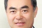 수원대 총장에 박철수 교수