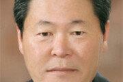 수원과학대 총장에 정원섭 교수