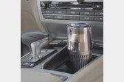필슨, 강력한 회전력 갖춘 차량용 공기 청정기 텀블러형 'FS1112' 출시