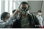 사스부터 코로나19까지…사진기자들의 전염병 분투기[원대연의 잡학사진]