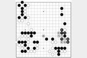 [바둑]중신증권배 세계 AI바둑 오픈 대회… 백의 선공(先攻)