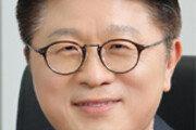 안승권 연암공과대 총장 취임