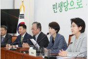 """3당 뭉친 민생당 첫 최고위서 온도차…""""총선승리"""" """"총선연기"""""""