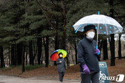 [날씨]28일 오후부터 전국 비…강원산지엔 최대 7cm 눈