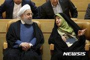 이란 부통령도 코로나19 감염…대통령 등 국무회의 참석자 비상
