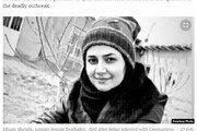 이란 여자풋살 대표 선수, '코로나19'로 사망…스포츠계 첫 사례