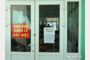 베트남, 내일부터 한국인 무비자 입국 불허…비자 발급 차질