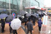 [날씨]29일 전국 곳곳 오전까지 비…수도권 미세먼지 한때 '나쁨'