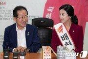 홍준표 압박? 배현진 역부족?…김형오, 송파을 추가공모 배경 관심
