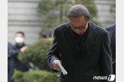 이명박 재수감 결정지을 두 재항고 사건…안철상 대법관이 맡는다