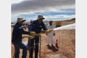 '미래산업의 쌀' 리튬사업도 박차… 10년 투자 결실 눈앞