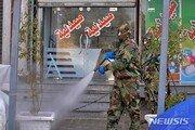 이란, 교도소 죄수 5만4000명 임시 석방…코로나19 확산 방지