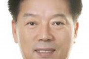 [인사]해양경찰청장에 김홍희 씨