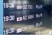 베트남, 삼성디스플레이에 '입국제한' 빗장 풀듯