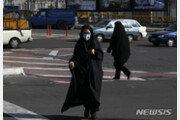 이란 당국, 코로나 19' 사망자 동영상 올린 남성 체포